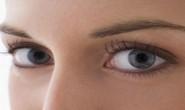 Seus olhos merecem cuidados
